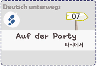 aufderparty